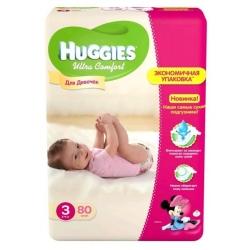 Підгузники дитячі, Huggies UC Mega 3 (5-9кг), 80 шт., для...