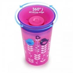Пляшка непроливна «Sippy», 266 мл (рожева з фіолетовою...
